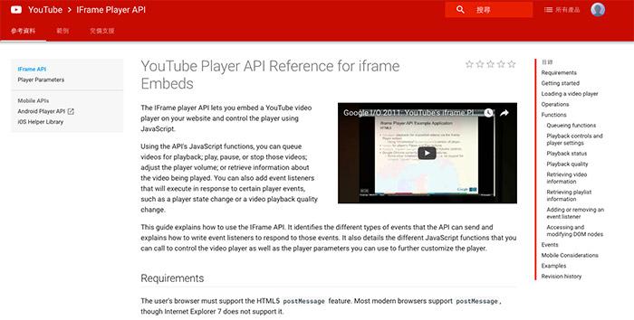 Youtube 互動- Webduino